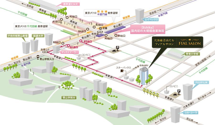 FialSalon表参道校アクセスマップ